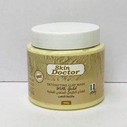 Skin Doctor Detoxifying Clay Mask Gold 550gms